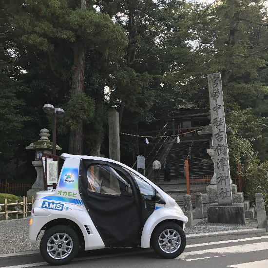 オカモビ吉備津神社