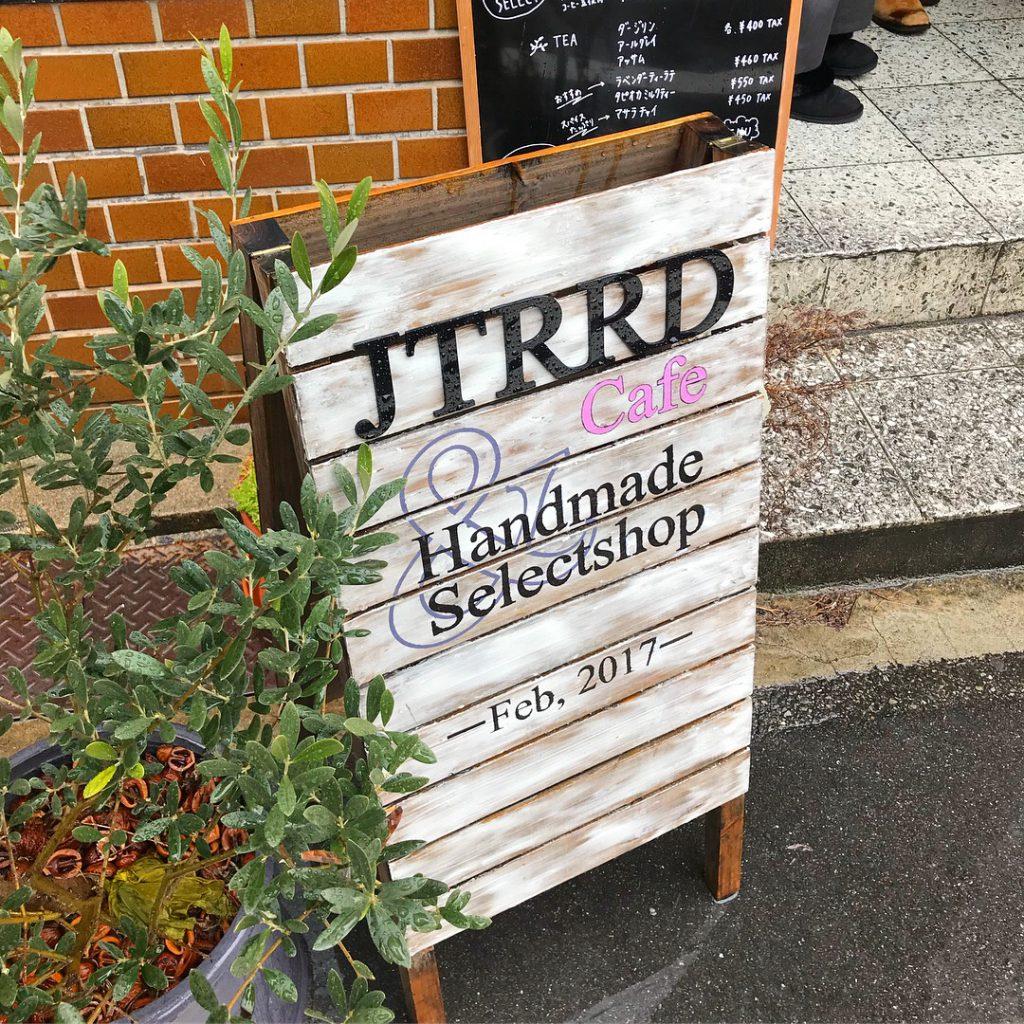 JTRRDcafe外観